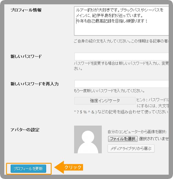 explanation_12